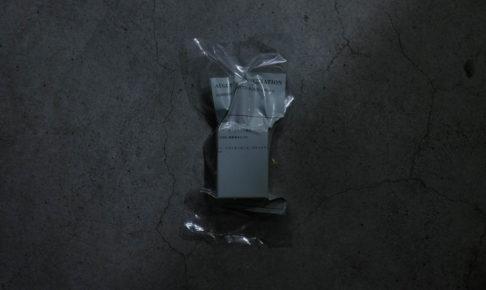 ノン・アバンス, AUGUSTE-PRESENTATION, オーギュストプレゼンテーション, 香水